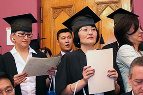 Kazakh students