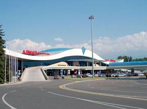 International Airoport at Almaty