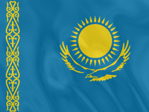 The national flag of the republic of Kazakhstan
