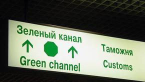 At airport