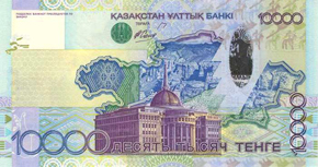 Kazakhstan tenge - banknote of 10 000 tenge