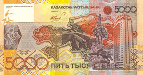 Kazakhstan tenge -  banknote of 5 000 tenge