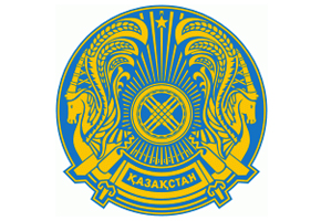 The national Emblem of the republic of Kazakhstan