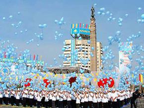 The Celebration of spring holiday - Nauruz (New years)