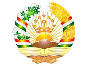 National Emblem of Tadjikistan