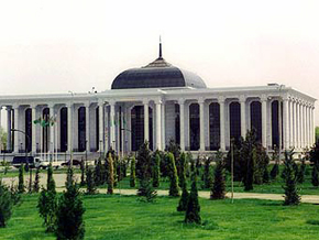 Turkmen Parlament house