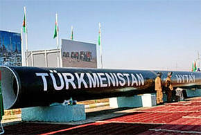 Turkmenistan is among the world's top producers of the fiber