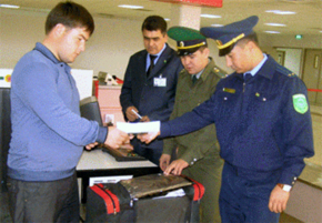 At customs control