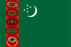National flag of Turkmenistan