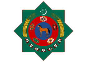 National emblem of Turkmenistan