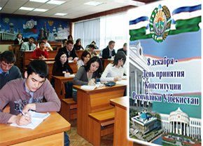 Education in Uzbekistan - lectures