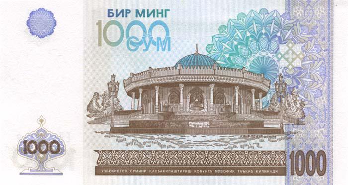 1000 Uzbek sum