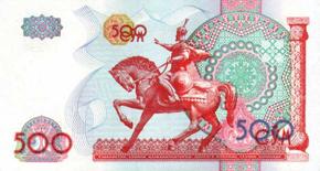 500 Uzbek sum