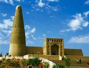 The Imin Minaret