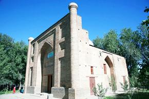 Karakhan Mausoleum