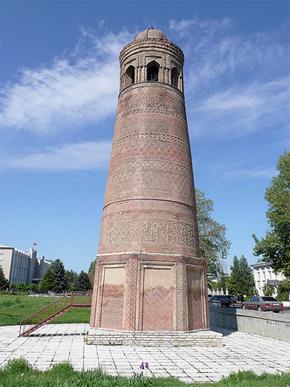 Uzgen Tower