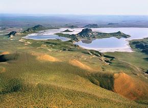 Badkhyz Reserve