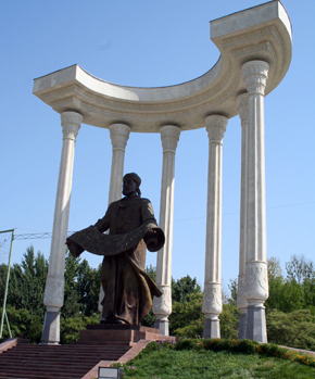 The monument of Al - Farghoni in Ferghana city
