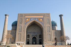 Shir-Dor Madrasah