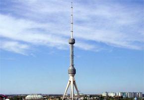 TV tower in Tashkent city