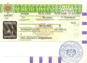Turkmenistan visa support